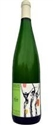 "Domaine Ostertag Riesling Grand Cru ""Muenchberg"" 2016 (Alsace, France)"