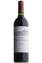 Chateau Pontet Canet Pauillac Grand Cru 2014 (Bordeaux, France) - [JS 98] [WE 96] [AG 95+] [RP 94] [WS 93]